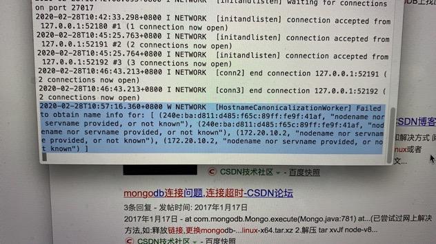 mongo details